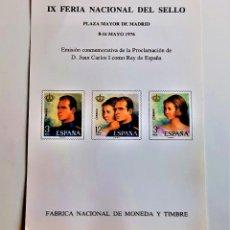 Selos: HOJA IX FERIA NACIONAL DEL SELLO - MADRID 8-16 DE MAYO 1976 - EMISIÓN CONMEMORATIVA. Lote 246777390