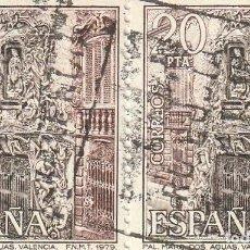 Sellos: ESPAÑA 1979. VARIEDAD EN PAREJA. EDIFIL 2530. TURISMO PALACIO DEL MARQUES DE DOS AGUAS. Lote 223278361