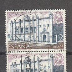 Sellos: 1979 ESPAÑA UNIVERSIDAD DE SAN MARCOS LIMA VARIEDAD EN PAREJA. EDIFIL 2545. Lote 223313733