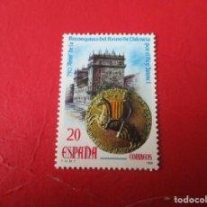 Sellos: 1988 750 ANIV. DE LA RECONQUISTA DEL REINO DE VALENCIA POR JAIME I. EDIFIL 2967. Lote 245772305