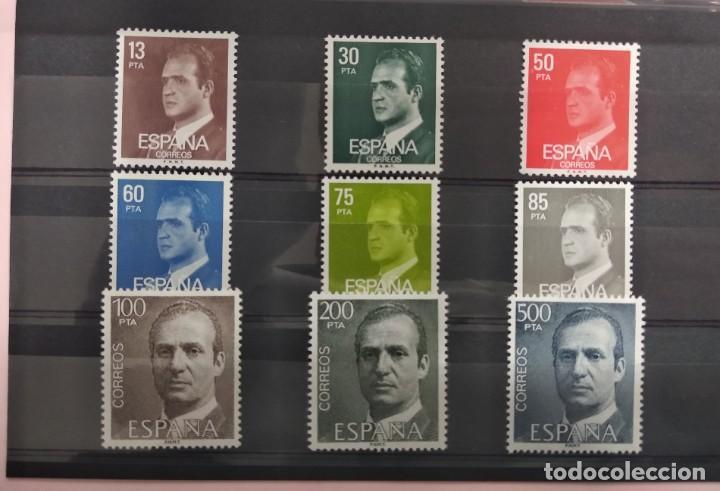 SERIE COMPLETA SELLOS ESPAÑA S.M.DON JUAN CARLOS I AÑO 1981.EDIFIL 2599/2607 (Sellos - España - Juan Carlos I - Desde 1.975 a 1.985 - Nuevos)