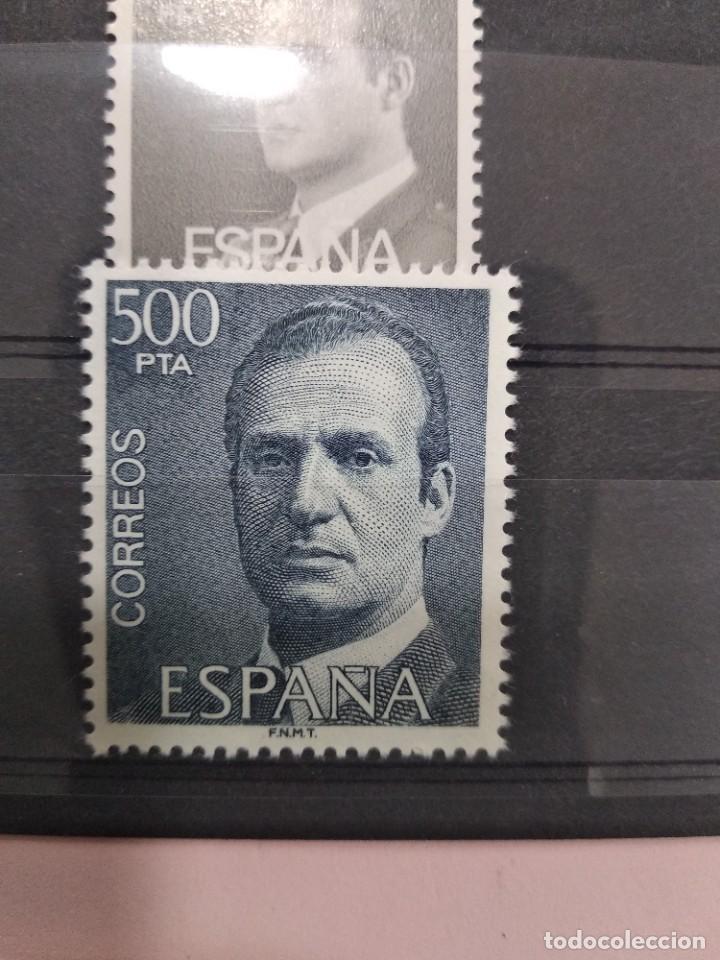 Sellos: Serie Completa Sellos España S.M.Don Juan Carlos I año 1981.Edifil 2599/2607 - Foto 5 - 223607881