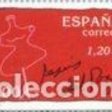 Sellos: SELLO USADA DE ESPAÑA, EDIFIL SH 3759. Lote 296629428