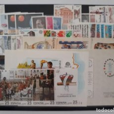 Sellos: AÑO COMPLETO ESPAÑA 1987 EDIFIL 2874** A 2926 **. Lote 223726103