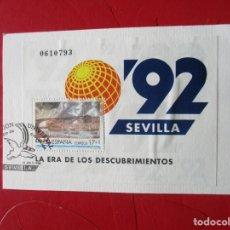 Sellos: 1992 HOJITA BLOQUE EXPOSICION UNIVERSAL DE SEVILLA. EXPO 92 EDIFIL 31911. MATASELLADA EN LA EXPO. Lote 223727483