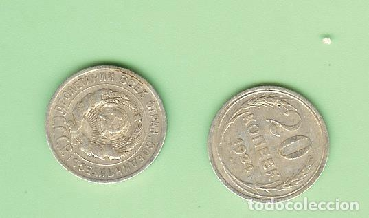 PLATA RUSIA. 2 MONEDAS DE 20 KOPEK. 1924,1925. MONEDAS DE 3,6 GR DE LEY 0,500 (Sellos - España - Juan Carlos I - Desde 2.000 - Nuevos)
