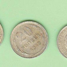 Sellos: PLATA RUSIA. 3 MONEDAS DE 20 KOPEK. 1928,29,30 MONEDAS DE 3,6 GR DE LEY 0,500. Lote 223829788
