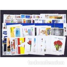 Sellos: SELLOS ESPAÑA AÑO COMPLETO AÑO 2006 DESCUENTO BAJO FACIAL. INCLUYE HB Y CARNETS. Lote 223932562