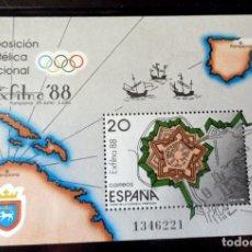 Timbres: ESPAÑA - 1988 - EDIFIL 2955 HB /**/ - EXFILNA 88 - PAMPLONA - PRECIO FACIAL. Lote 224075678