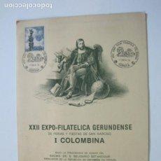 Sellos: GIRONA-XXII EXPO FILATELICA GERUNDENSE-I COLOMBINA-AÑO 1976-VER FOTOS-(K-952). Lote 224107030