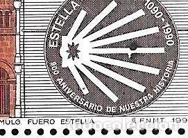 Sellos: ESPAÑA ERROR Punto negro en sello superior. Pareja. IX Centenario Fuero de Estella EDIFIL 3071** - Foto 2 - 224117116