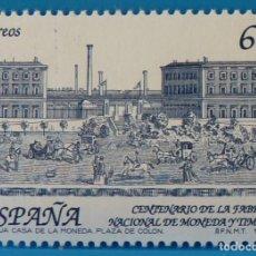 Selos: ESPAÑA 1993 EDIFIL 3266 CENTENARIO FABRICA NACIONAL DE MONEDA Y TIMBRE MNH. Lote 224189405