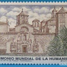 Selos: ESPAÑA 1993 EDIFIL 3276 PATRIMONIO MUNDIAL DE LA HUMANIDAD MNH. Lote 224190707