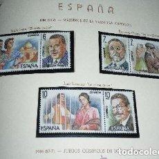 Sellos: ESPAÑA EDIFIL 2762/67*** - AÑO 1984 - MUSICA - MAESTROS DE LA ZARZUELA NUEVO. Lote 224275426