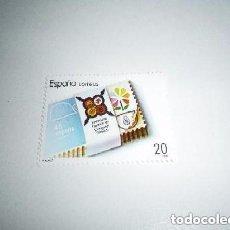 Sellos: ESPAÑA EDIFIL 2962*** AÑO 1988 - 25º ANIVERSARIO DE LA FEDERACION ESPAÑOLA DE SOCIEDADES FILATELICAS. Lote 224326768