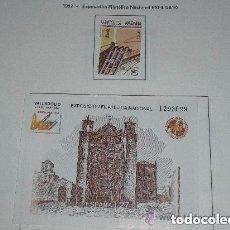 Sellos: ESPAÑA EDIFIL 3222 EXPOSICIÓN FILATÉLICA NACIONAL EXFILNA '92. Lote 224350776
