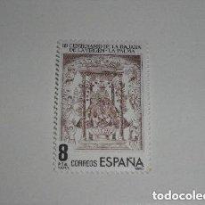 Sellos: ESPAÑA 1980 2577 VIRGEN DE LA PALMA NUEVO. Lote 224401093