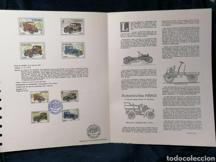 ESPAÑA SELLOS AUTOMÓVILES EXPO AUTOMÓVIL 1977 (Sellos - España - Juan Carlos I - Desde 1.975 a 1.985 - Usados)