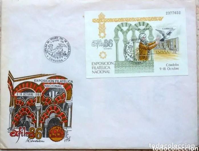 SOBRES ESPAÑA 1986 - FOTO 406- EXFILNA 86 (Sellos - España - Juan Carlos I - Desde 1.986 a 1.999 - Cartas)
