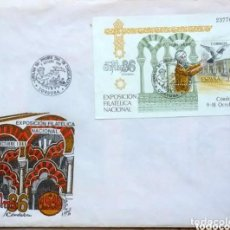 Sellos: SOBRES ESPAÑA 1986 - FOTO 406- EXFILNA 86. Lote 224569338