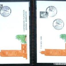 Sellos: 2 SOBRE ESPAÑA 1988- FOTO 167 - HISPANO/MARROQUI. Lote 224569980