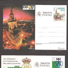 Sellos: SELLOS DE ESPAÑA AÑO 1991 Y 1992 ENTEROS POSTALES NUEVOS** SERIE TURISMO. Lote 224632796