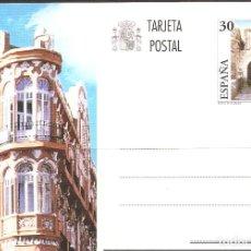 Sellos: SELLOS DE ESPAÑA AÑOS 1994 ENTEROS POSTALES NUEVOS** SERIE TURISMO. Lote 224633616