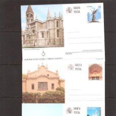 Sellos: SELLOS DE ESPAÑA AÑO 1996 ENTEROS POSTALES NUEVOS**. Lote 224634105
