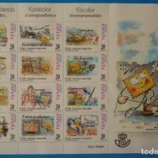 Francobolli: ESPAÑA 1999. EDIFIL MP66. MP 66 . CORRESPONDENCIA EPISTOLAR. Lote 224695615