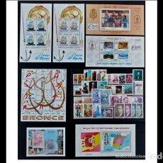 Sellos: ESPAÑA - 1996 - AÑO COMPLETO 1996 - EDIFIL 3406/3464 - MNH** - NUEVOS - VALOR CATALOGO 100€. Lote 224789566