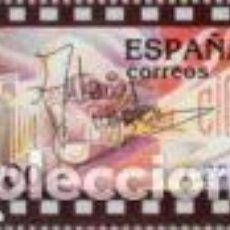 Sellos: SELLO USADO DE ESPAÑA, EDIFIL SH 3758. Lote 296629603
