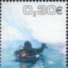 Sellos: SELLO USADO DE ESPAÑA, EDIFIL SH 4345A. Lote 224833963