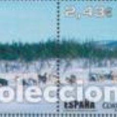 Sellos: SELLO USADO DE ESPAÑA, EDIFIL SH 4345 F. Lote 224834255