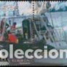Sellos: SELLO USADO DE ESPAÑA, EDIFIL SH 4345 D. Lote 224834572