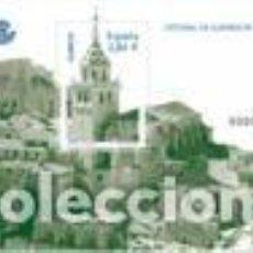 Sellos: HB USADA DE ESPAÑA, EDIFIL 4657. Lote 224839212