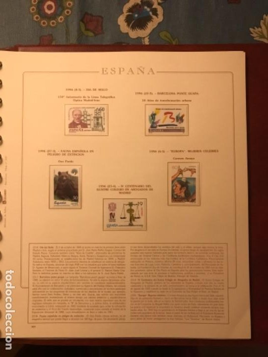 Sellos: SELLOS DE ESPAÑA AÑO 1996 - Foto 5 - 224873777