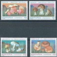 Selos: 1994. ESPAÑA. EDIFIL 3279/82**MNH. MICOLOGÍA. NATURALEZA.. Lote 241135105