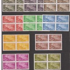 Sellos: SELLOS DE ESPAÑA AÑO 1955/56 SUPERCONSTELLATIÓN Y LA NAO SELLOS NUEVOS** EN BLOQUE DE 4. Lote 225233505
