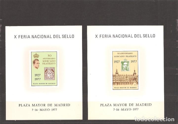 SELLOS DE ESPAÑA AÑO 1977 HB FERIA NACIONAL DEL SELLO , HOJITAS NUEVAS** (Sellos - España - Juan Carlos I - Desde 1.975 a 1.985 - Nuevos)