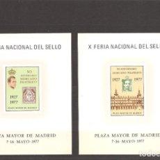 Sellos: SELLOS DE ESPAÑA AÑO 1977 HB FERIA NACIONAL DEL SELLO , HOJITAS NUEVAS**. Lote 225283711