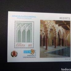 Sellos: EDIFIL 3625. 1999, EXPOSICIÓN FILATÉLICA NACIONAL EXFILNA 99. NUEVO.. Lote 225712145