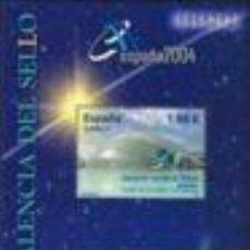 Sellos: HB USADA DE ESPAÑA EDIFIL 4034. Lote 225819475