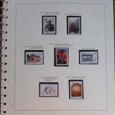 Selos: SELLOS ESPAÑA 2001 COMPLETO NUEVO - HOJAS EDIFIL FILOESTUCHE NEGRO - ED. 3776 A 3856 - DEBAJO FACIAL. Lote 225879405