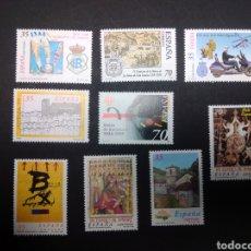 Sellos: LOTE DE SELLOS DE 1999. NUEVOS SIN USAR.. Lote 225883556