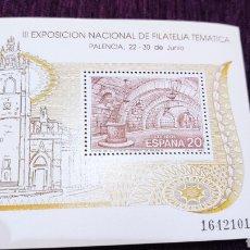Sellos: 100 HIJAS BLOQUE, III, EXPOSICIÓN N. FILATELIA TEMÁTICA, ÚNICO, VER. Lote 225929050