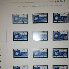 Sellos: ESPAÑA 1996 TIERRA Y ESPACIO ETIQUETAS KLUSSENDORF ATM - 12 VALORES TARIFAS POSTALES 1998 SIN NUMERO. Lote 225950177