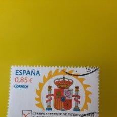 Selos: EDIFIL 4760 USADO CUERPO DEL ESTADO INTERVENTORES Y AUDITORES ESPAÑA 2012. Lote 225963670