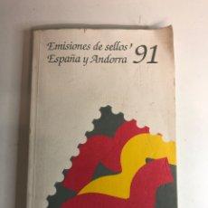 Sellos: LIBRO DE EMISIONES DE SELLOS DE ESPAÑA Y ANDORRA 91 COMPLETO. Lote 226348035