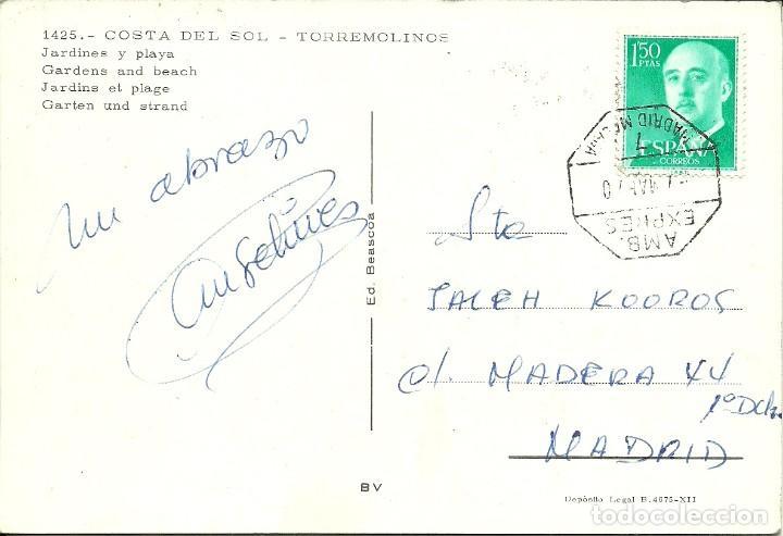 TARJETA POSTAL CIRCULADA MATASELLADA CON EL AMBULANTE FERROVIARIO MADRID MALAGA (Sellos - España - Juan Carlos I - Desde 2.000 - Cartas)