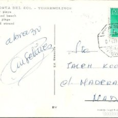 Sellos: TARJETA POSTAL CIRCULADA MATASELLADA CON EL AMBULANTE FERROVIARIO MADRID MALAGA. Lote 226434675